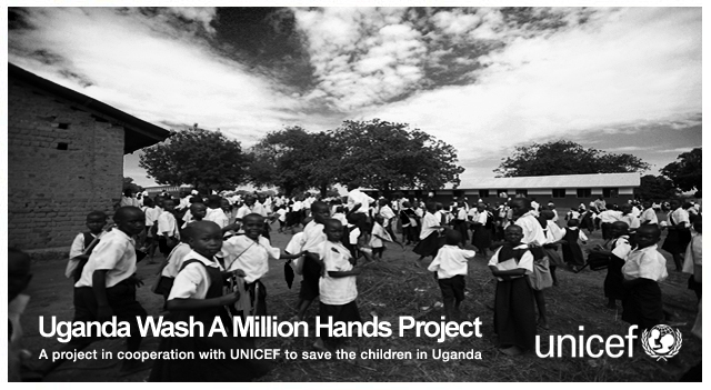 images/stories/csr/banners/uganda-CSR.jpg
